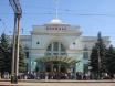 Donetsk's main railway station