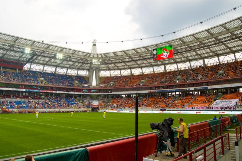 Lokomotiv Stadium Tbilisi Lokomotiv Stadium