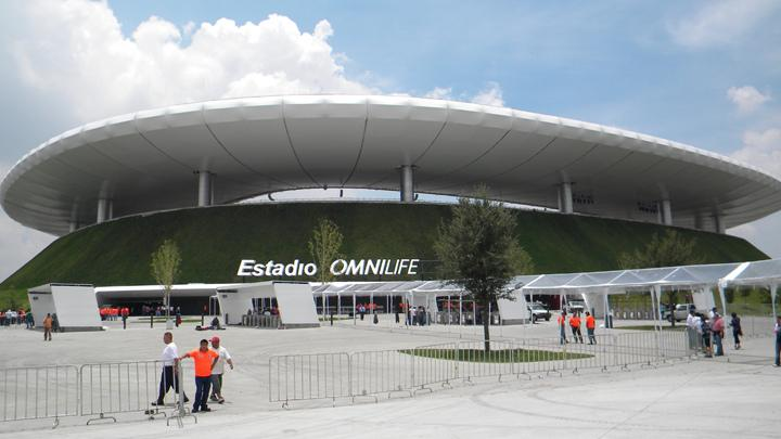 Estadio Omnilife Tour Estadio Omnilife