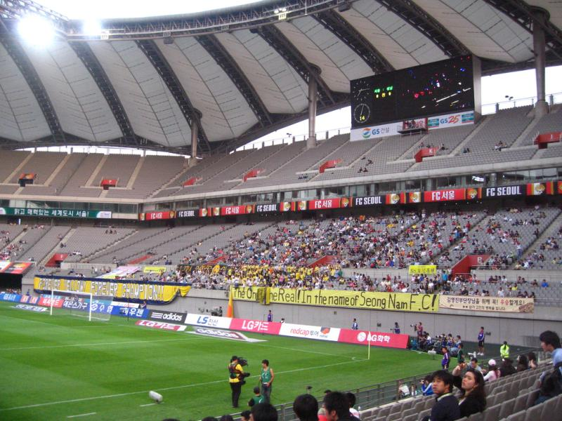 Seoul World Cup Stadium Seoul The Stadium Guide