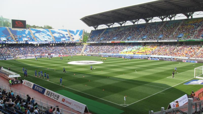 Suwon World Cup Stadium - Suwon - The Stadium Guide