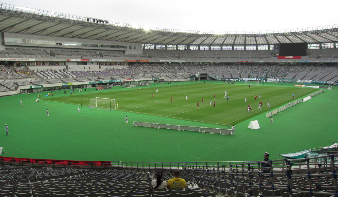Image result for ajinomoto stadium