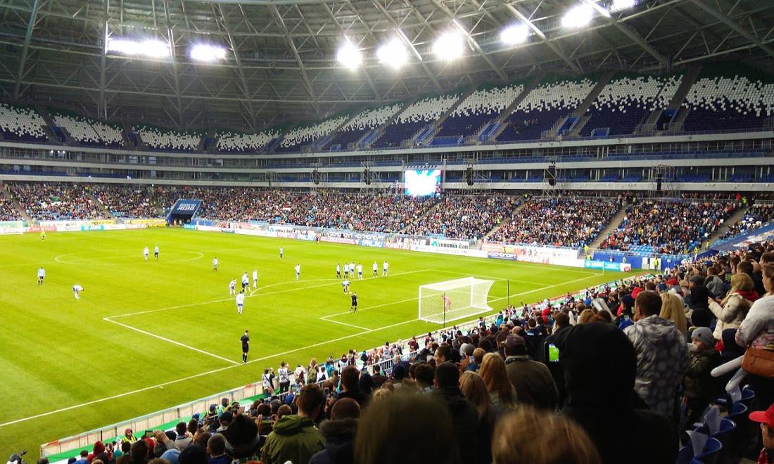 Cosmos Arena Samara