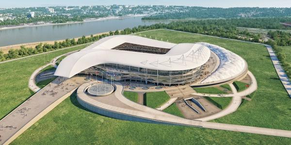 New Rostov Stadium