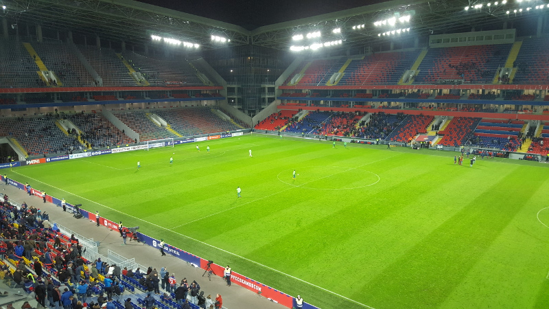 Arena CSKA - Moscow - The Stadium Guide