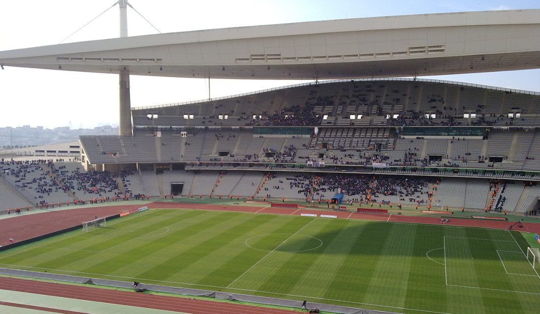 Ataturk Olympic Stadium