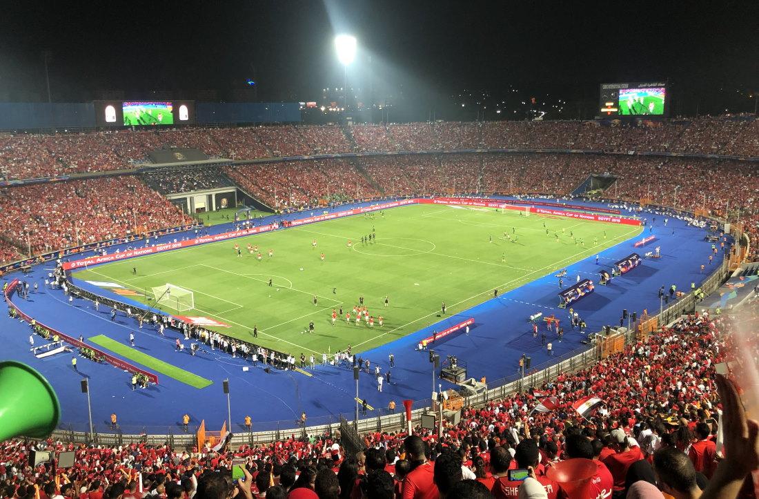 Cairo International Stadium