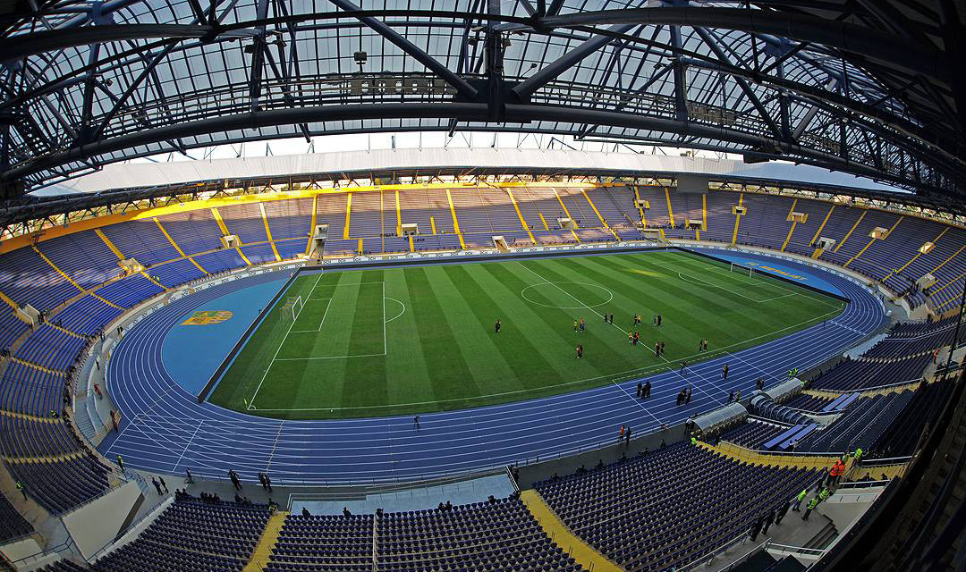Metalist Stadium Kharkiv The Stadium Guide