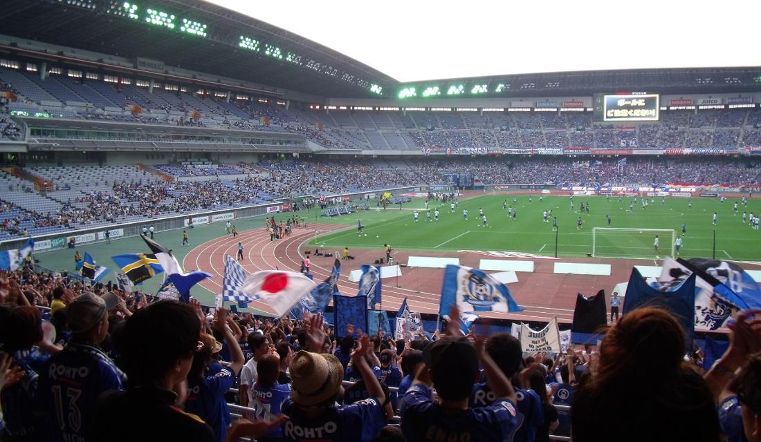 Nissan Stadium Yokohama International Stadium The Stadium Guide