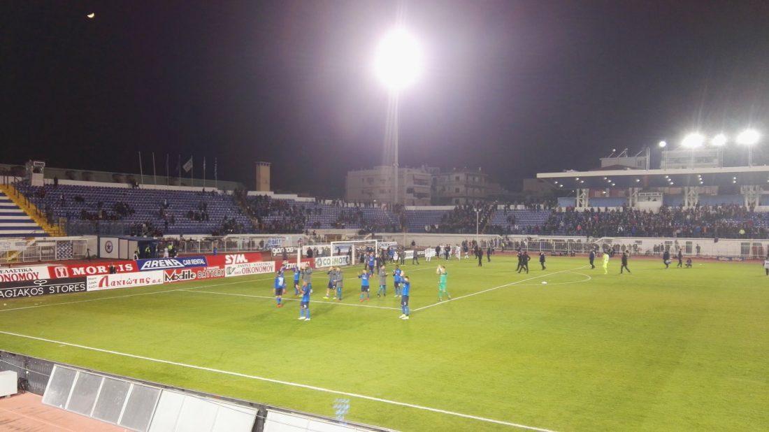 Peristeri Stadium