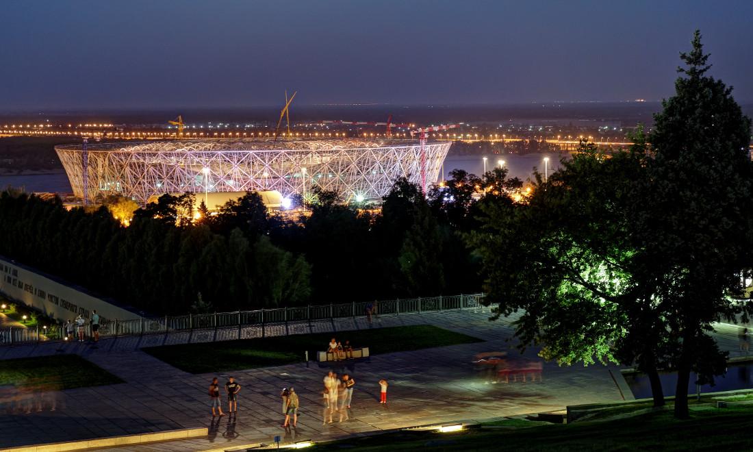 Volgograd Stadium